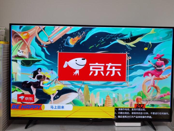 TCL 55V8-PRO 55英寸网络平板电视机新款测评,内幕真实大曝光 艾德评测 第13张