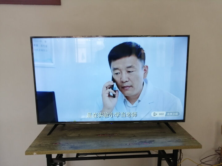 海信(Hisense)55E8D 55英寸社交电视新款优缺点怎么样【猛戳分享】质量内幕详情 _经典曝光 众测 第23张