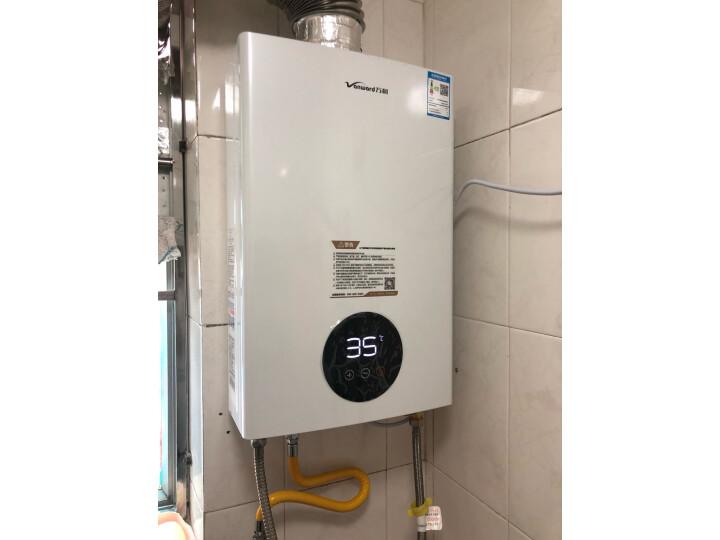 万和12升平衡式智能恒温燃气热水器JSG24-310W12质量好吗,优缺点曝光 好评文章 第4张