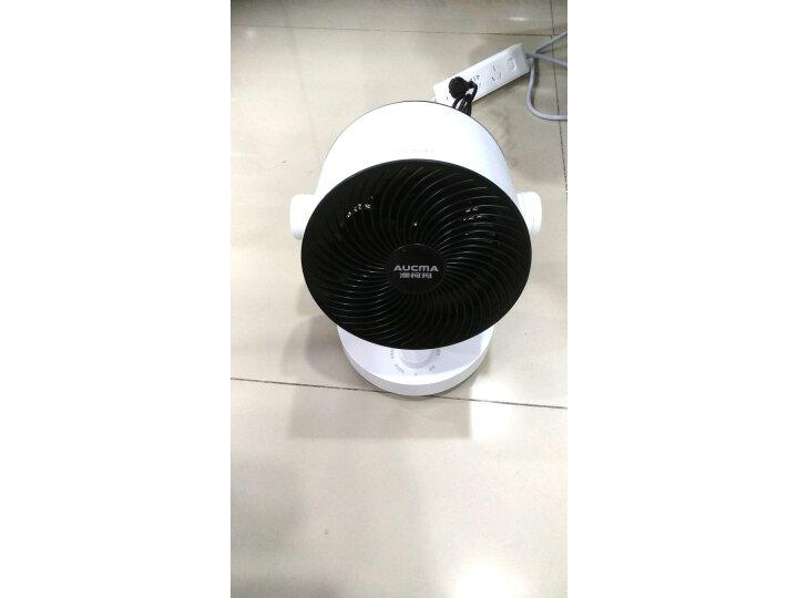 打假测评:澳柯玛(AUCMA)取暖器UV灭菌电暖气电暖器NF22X027(Y)质量如何?媒体评测,质量内幕详解 _经典曝光 众测 第17张