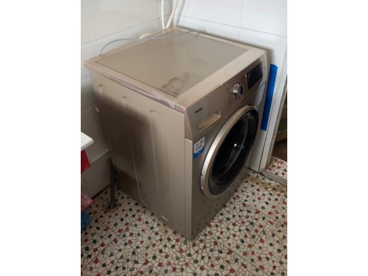 海尔10KG全自动洗衣机 EG10014B39GU4怎么样?内情揭晓究竟哪个好【对比评测】 值得评测吗 第11张