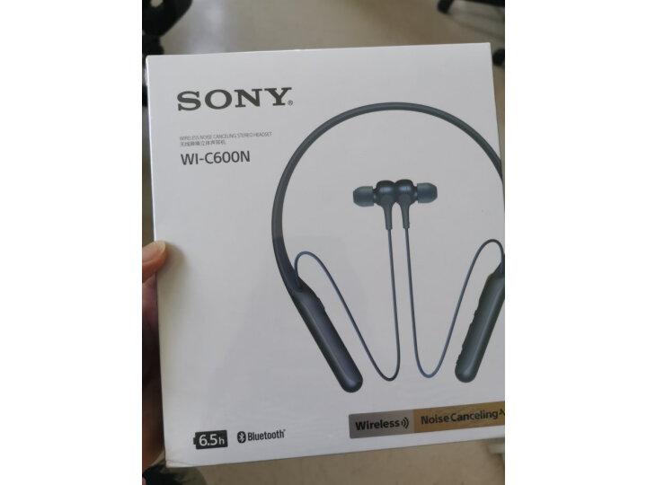 索尼(SONY)WI-C600N 无线降噪立体声耳机怎么样【真实大揭秘】质量性能评测必看-艾德百科网