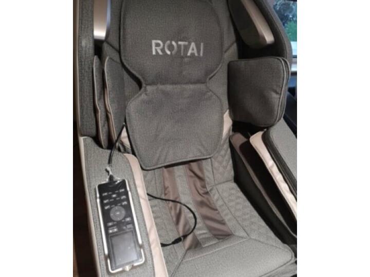 荣泰ROTAI按摩椅家用RT6908s好不好啊_质量内幕媒体评测必看 艾德评测 第8张