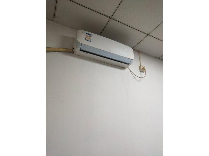格力品悦(GREE)大1匹壁挂式卧室空调挂机KFR-26GW-(26592)FNhAa-C5好不好?优缺点评测曝光 艾德评测 第8张