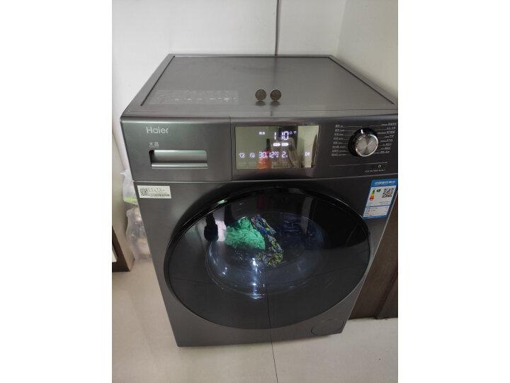 海尔(Haier)滚筒洗衣机全自动XQG100-HBM14876U1怎么样?真的好用吗,值得买吗【用户评价】 艾德评测 第5张