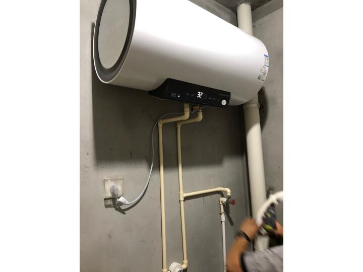海尔(Haier)80升电热水器EC8005-MK3(U1)怎么样,说说有没有什么缺点呀? 艾德评测 第5张