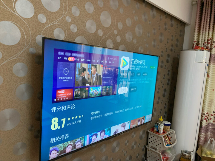 【同款测评分享】海信(Hisense) HZ65E3D-PRO 65英寸全面屏电视怎么样?用过的朋友来说说使用感受 首页 第3张