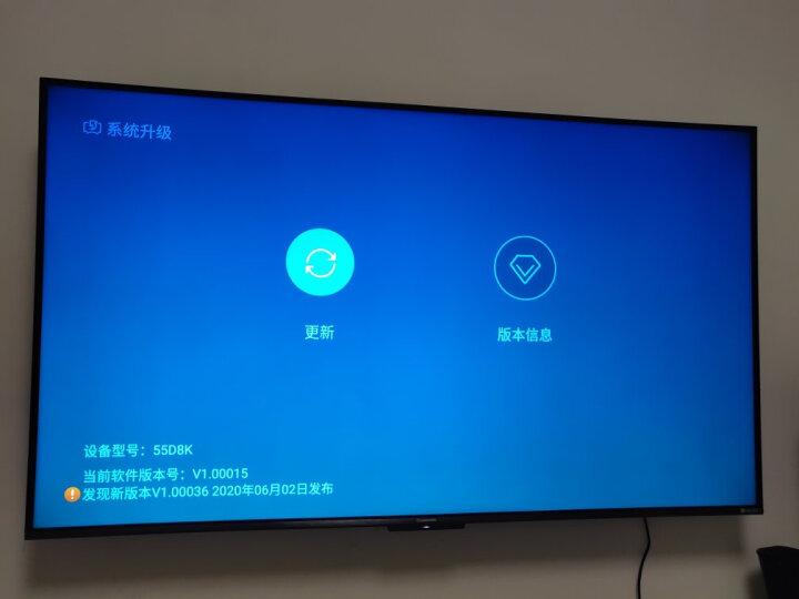 【独家揭秘】长虹55D8P 55英寸AI声控超薄智慧屏平板液晶电视机怎么样?内幕评测,值得查看 _经典曝光-货源百科88网