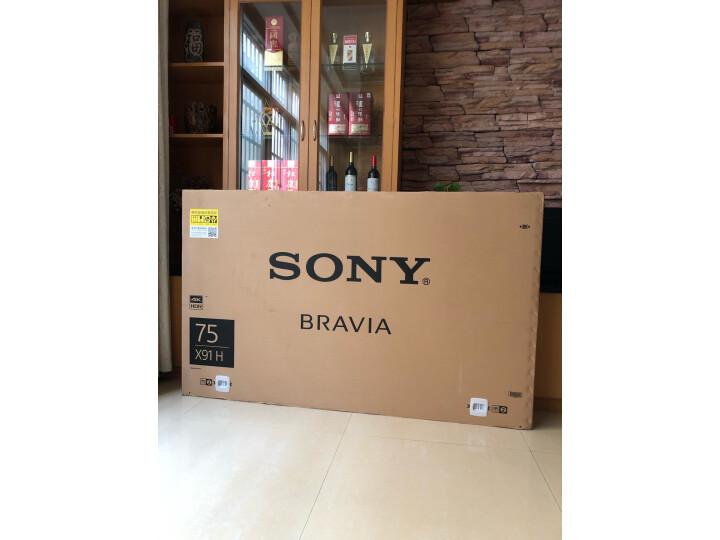 索尼(SONY)XR-75X91J 75英寸平板液晶 游戏电视质量评测】内幕最新详解 艾德评测 第8张