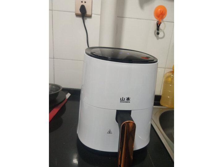 山本(SHANBEN)S-2021TS空气炸锅家用大容量液晶智能款多功能无油低脂大功率电炸锅薯条机 S-2021TS-货源百科88网