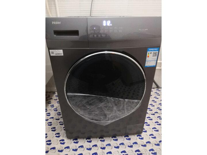 海尔(Haier)滚筒洗衣机全自动EG100HPRO6S怎样【真实评测揭秘】内幕评测好吗,吐槽大实话【好评吐槽】 _经典曝光 众测 第7张