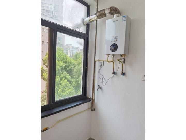 万和12升平衡式智能恒温燃气热水器JSG24-310W12质量好吗,优缺点曝光 好评文章 第7张