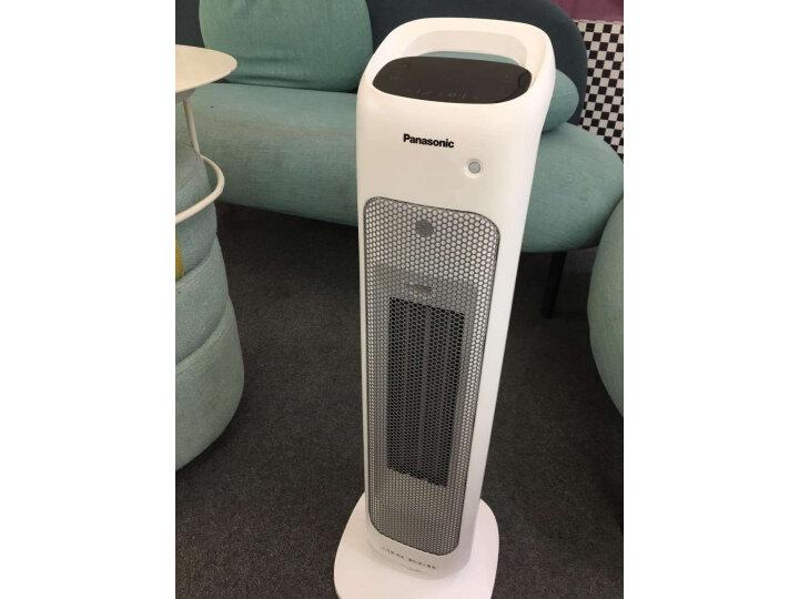 松下(Panasonic)取暖器家用卧室大面积电暖器评测如何?质量怎样?优缺点如何,值得买吗【已解决】 _经典曝光 众测 第5张