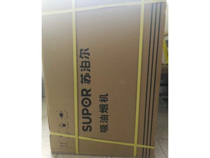 打假测评:苏泊尔(SUPOR)CXW-218-Z1D+QS505 油烟机评测如何?质量怎样??质量口碑差不差,值得入手吗? _经典曝光 众测 第15张