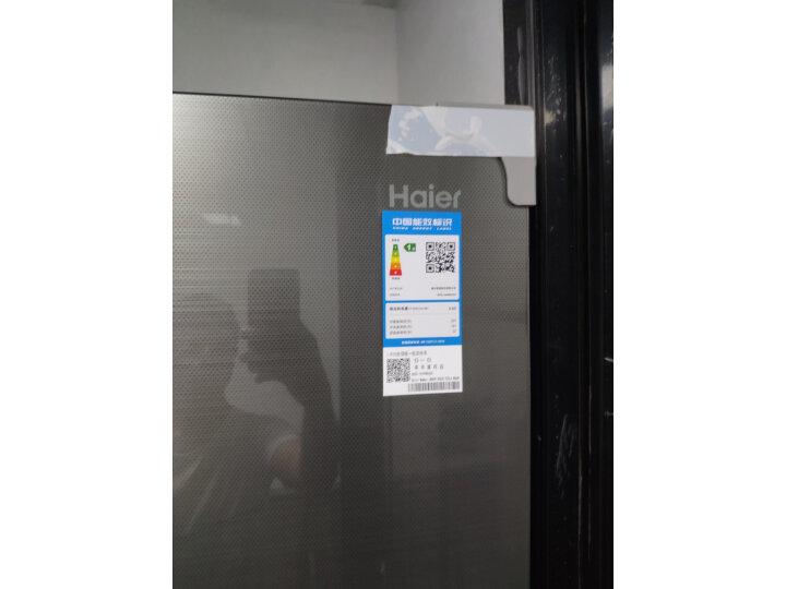 海尔(Haier)553升无霜变频互联网多门冰箱BCD-553WDIBU1怎么样【使用详解】详情分享 好货众测 第10张