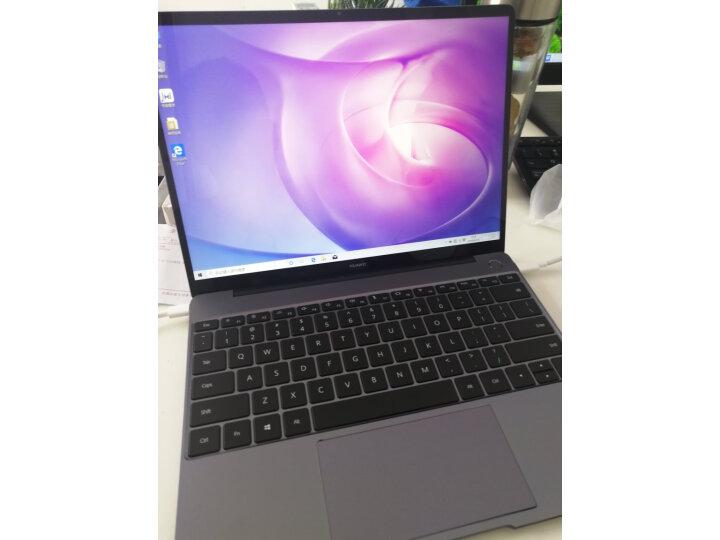 华为(HUAWEI)MateBook 13 2020款全面屏轻薄性能笔记本新款测评怎么样??是大品牌吗排名如何呢? 好货众测 第4张