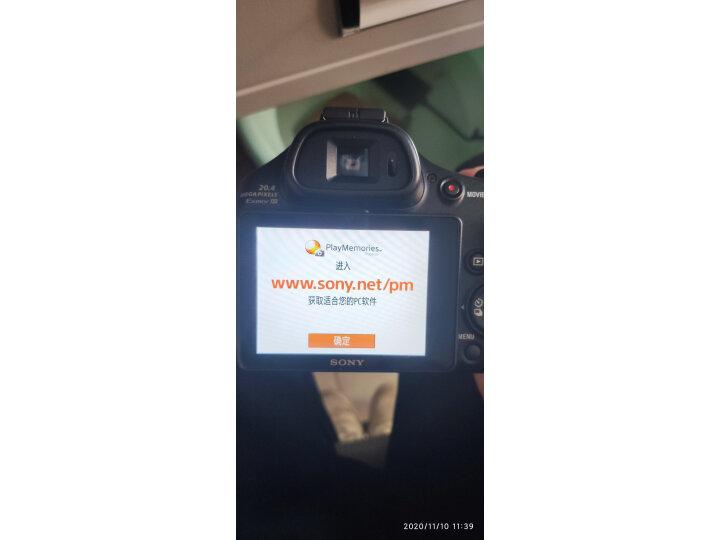 索尼(SONY) DSC-HX400 长焦数码相机优缺点如何,真想媒体曝光 选购攻略 第1张