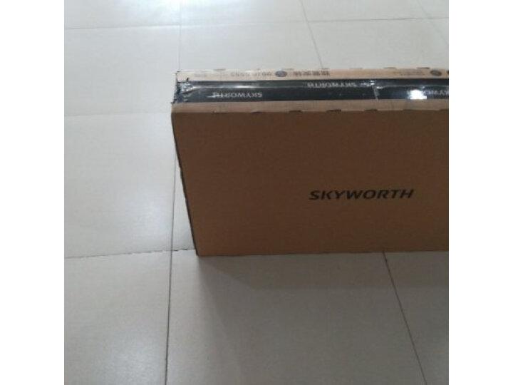独家创维(SKYWORTH) 65V30 65英寸15核液晶电视机怎么样, 亲身使用经历曝光 ,内幕曝光-货源百科88网