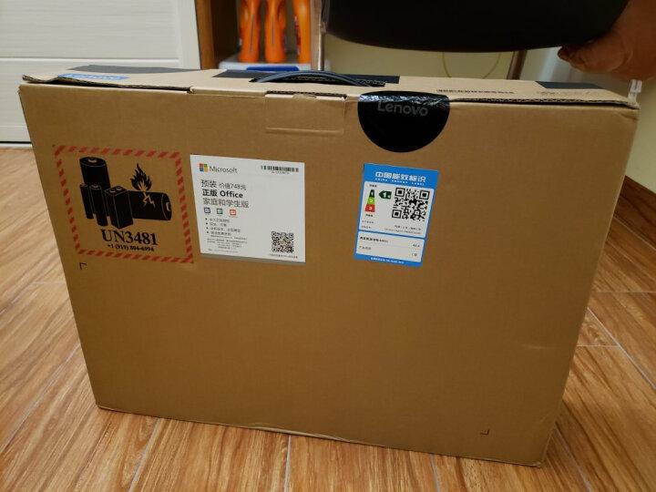 联想(Lenovo)拯救者Y7000P英特尔酷睿i7 15.6英寸游戏笔记本为什么反应都说好【内幕详解】 选购攻略 第11张