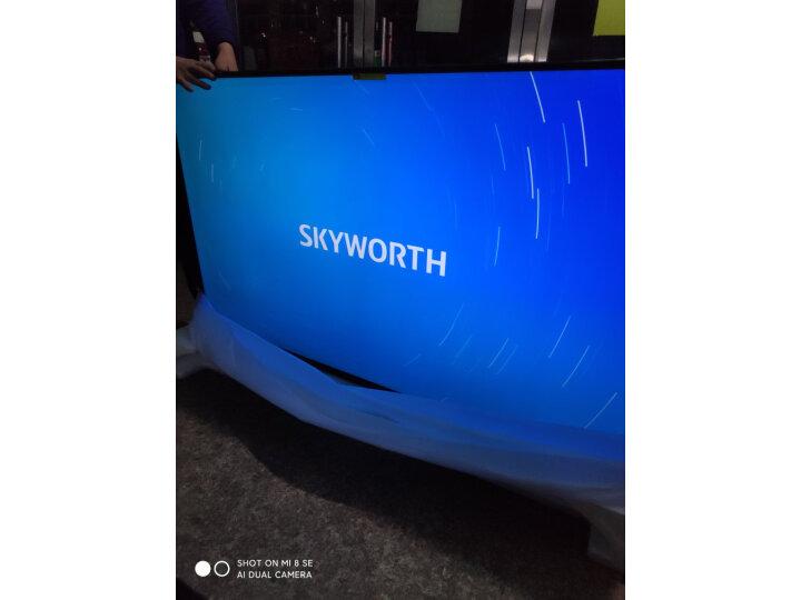 创维(SKYWORTH)55G520 55英寸互联网液晶电视优缺点如何啊,真实质量内幕测评分享 好货众测 第9张