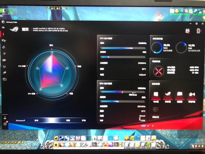 ROG魔霸4Plus 十代8核英特尔酷睿i7电竞屏游戏本质量优缺点对比评测详解 艾德评测 第11张