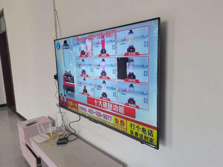 康佳(KONKA)65D3 65英寸网络平板液晶教育电视机质量测评好麽?使用感受反馈如何【入手必看】 好货众测 第11张