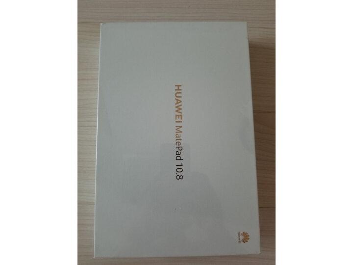 华为平板MatePad 10.4英寸麒麟820全面屏平板电脑为什么爆款,质量详解分析 值得评测吗 第11张