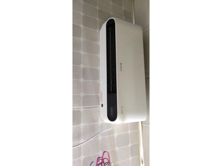 打假测评:格力 家用壁挂式暖风机IPX4级防水浴室电暖器NBFC-X6020评测如何?质量怎样?质量评测,内幕大揭秘 _经典曝光 众测 第1张