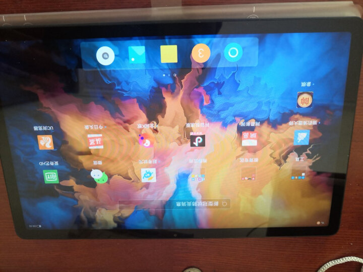联想(Lenovo)小新Pad Pro 11.5英寸 影音娱乐办公平板电脑好不好,评测内幕详解分享 选购攻略 第12张
