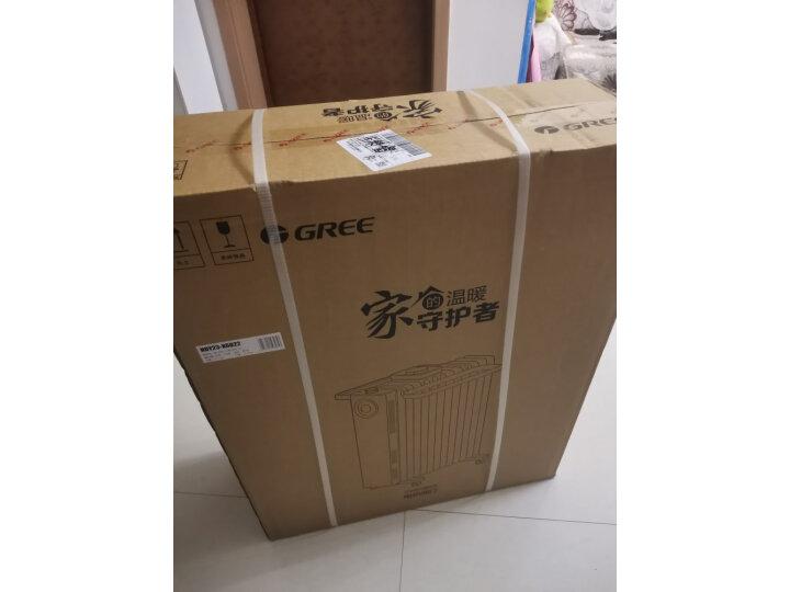 格力 (GREE)取暖器电暖器电暖气片家用NDY23-X6022质量好吗??用后感受评价评测点评 _经典曝光 众测 第9张