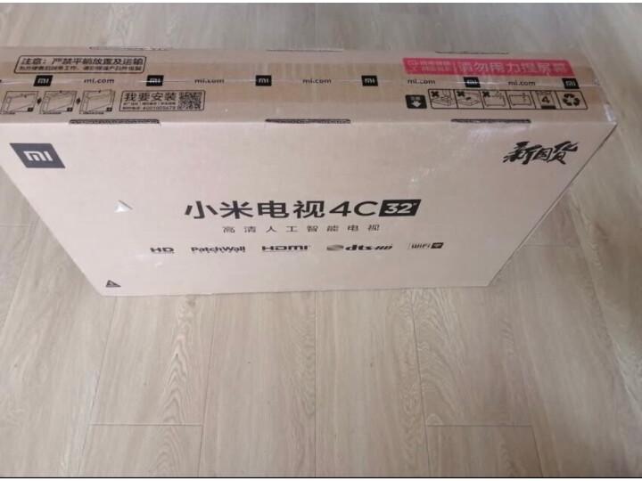 Redmi电视 A32 32英寸平板教育电视为什么反应都说好【内幕详解】 品牌评测 第9张