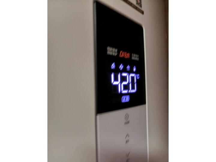 万和( Vanward)13升零冷水燃气热水器JSQ25-S3W13(20Y)怎么样【质量评测】内幕最新详解 值得评测吗 第11张