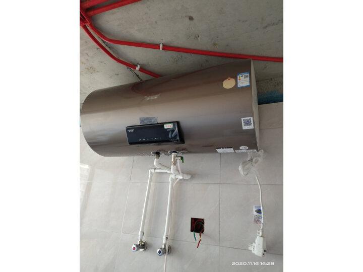 史密斯(A.O.Smith)60升电热水器E60HGD怎么样【对比评测】质量性能揭秘 艾德评测 第4张