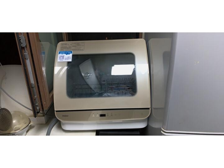 海尔(Haier)小海贝Q3 台式洗碗机6套ETBW402GDD怎么样,最新用户使用点评曝光 值得评测吗 第7张