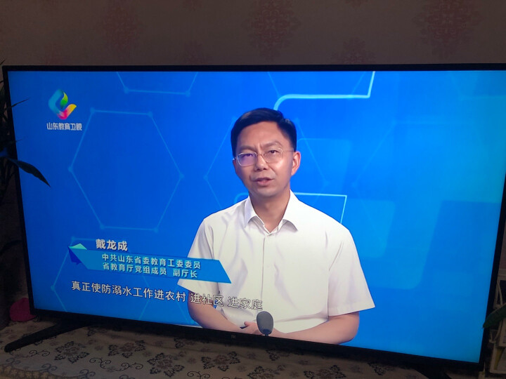 小米电视4S L75M5-4S 75英寸为什么爆款_质量内幕评测详解 电器拆机百科 第5张