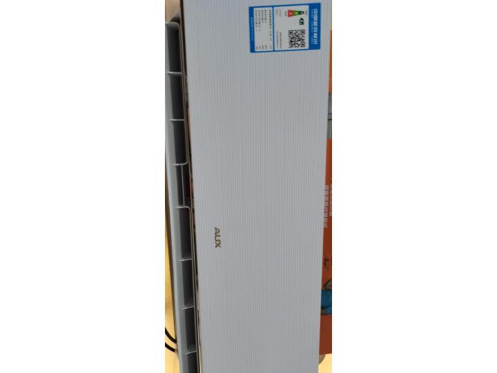 奥克斯 (AUX) 2匹家用壁挂式空调挂机(KFR-50GW-R3ZAJA+2) 怎么样质量如何?亲身使用体验内幕详解_好货曝光 _经典曝光-货源百科88网