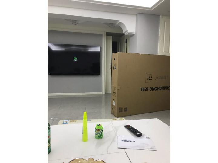 在线求解_长虹 75D8K 75英寸全程真8K智慧屏平板液晶电视机(星月灰)怎么样?好不好,质量如何【已解决】 _经典曝光-货源百科88网