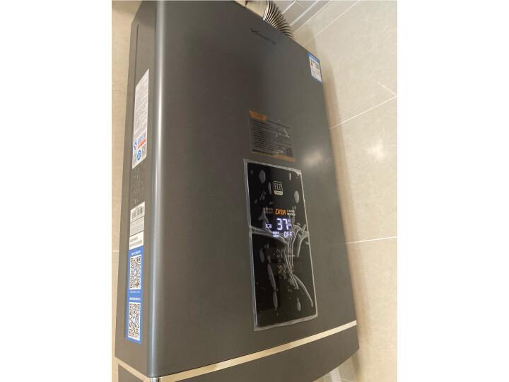 万和(Vanward)燃气热水器 京品家电JSQ27-521J14怎么样入手前千万要看这里的评测!_好货曝光 _经典曝光 首页 第15张