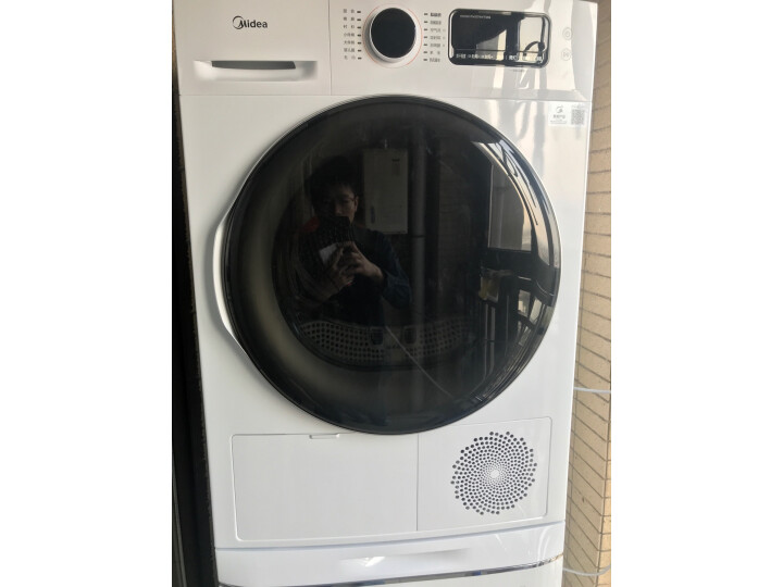 美的 (Midea) 洗烘套装 (MG100V70WD5+MH100VTH707WY-T05S) 好不好_质量如何【已解决】 品牌评测 第5张