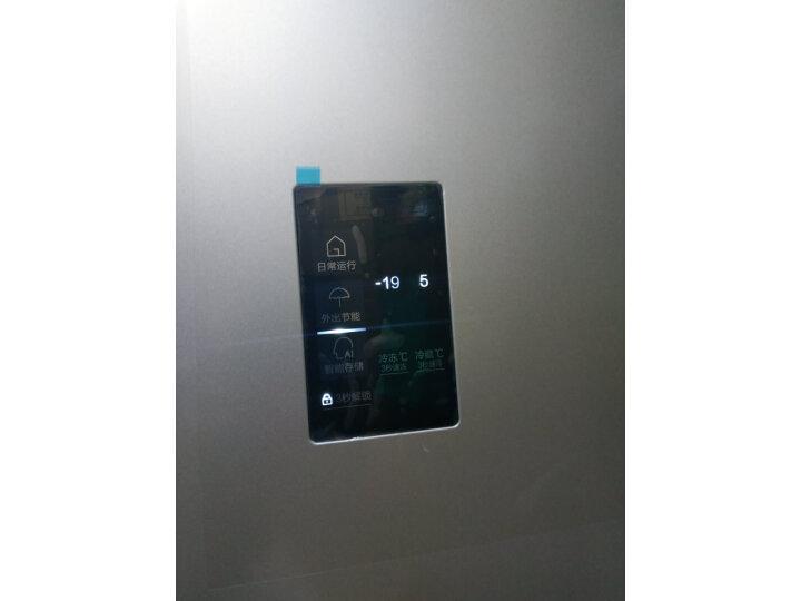 海尔 480升冰箱BCD-480WBPT怎么样_为什么爆款_评价那么高_ 艾德评测 第11张