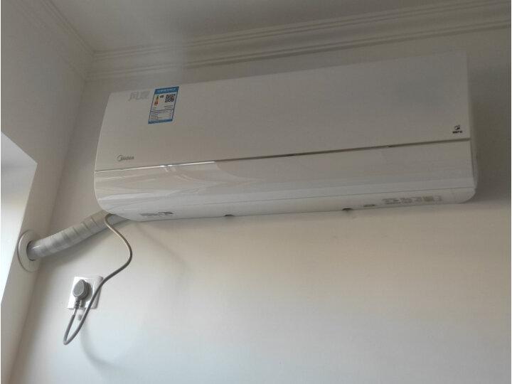 美的新一级 风观空调挂机KFR-26GW-N8XHA1怎么样质量靠谱吗_真相吐槽分享 品牌评测 第7张