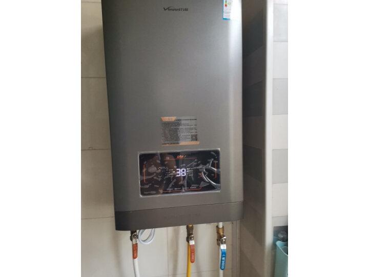 万和( Vanward)零冷水燃气热水器JSQ25-S2W13怎么样【真实大揭秘】质量性能评测必看 品牌评测 第6张