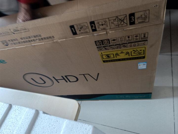 详解:海信55A52F 55英寸悬浮全面屏电视优缺点评测 百科资讯 第6张