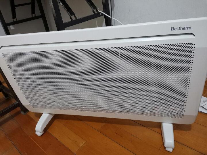 百斯腾 家用静音电暖气浴室防水取暖器S8 2200W好不好,说说最新使用感受如何 _经典曝光 众测 第3张