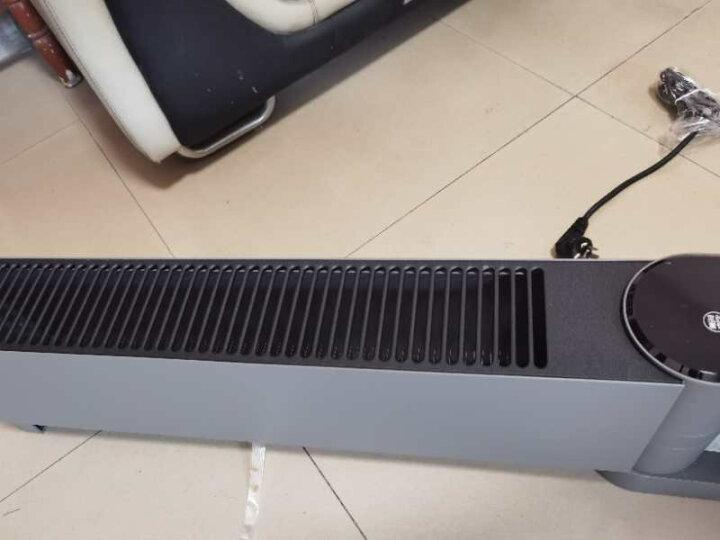 打假测评:格力(GREE)家用智能遥控移动地暖电暖气电暖器NDJD-X6021B评测如何?质量怎样?亲身使用了大半年 感受曝光 _经典曝光 众测 第23张
