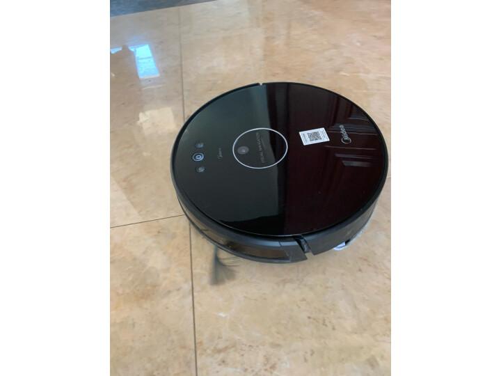 美的(Midea)扫地机器人i5 扫拖一体机评测如何?质量怎样?为什么反应都说好【内幕详解】 _经典曝光 众测 第11张