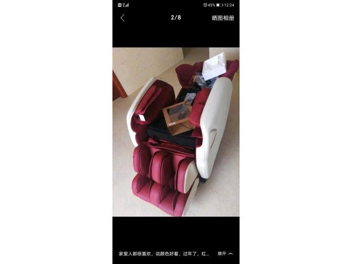 【专柜同款】奥佳华(OGAWA) 按摩椅5008测评曝光?质量内幕揭秘,不看后悔 好货众测 第11张