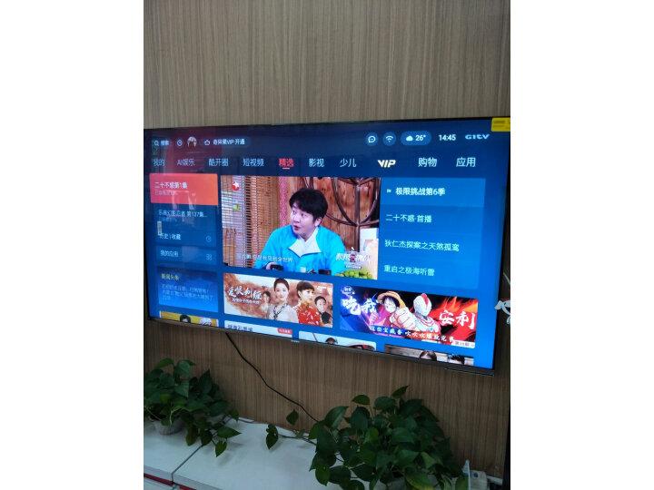 【内情测评吐槽】创维(SKYWORTH) 55J9000 55英寸智慧屏 4K超高清液晶电视机怎么样?质量对比参考评测,详情曝光 首页 第11张
