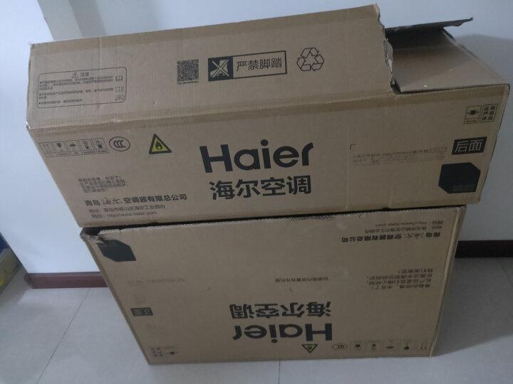 统帅(Leader) 海尔出品 大1匹变频壁挂式空调挂机KFR-26GW-03PAA81ATU1怎么样?亲身使用感受,内幕真实曝光-艾德百科网
