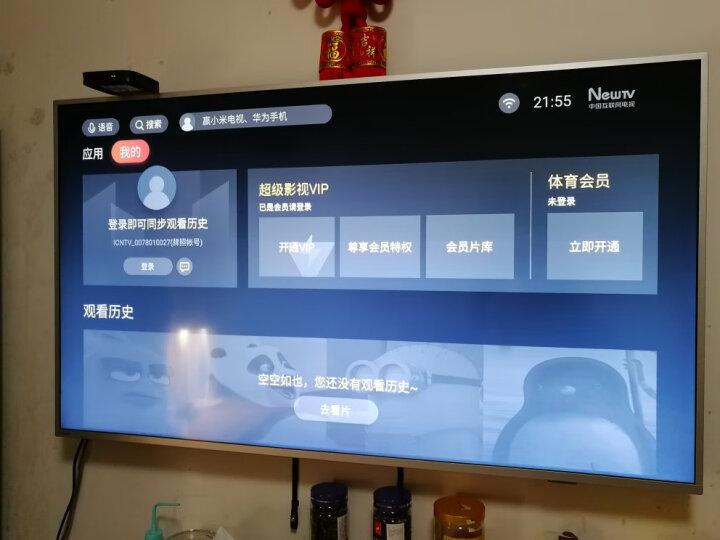 飞利浦(PHILIPS)43英寸网络智能平板液晶电视43PFF6395怎么样?入手揭秘真相究竟怎么样呢? 艾德评测 第10张
